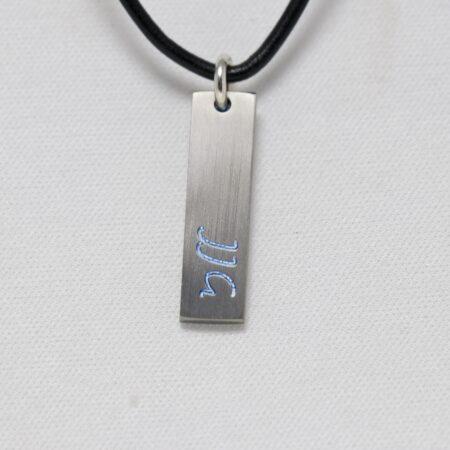 titanium bar pendant with initials